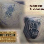 tatoo-v-krasnoyarske-22