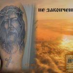 tatoo-v-krasnoyarske-53